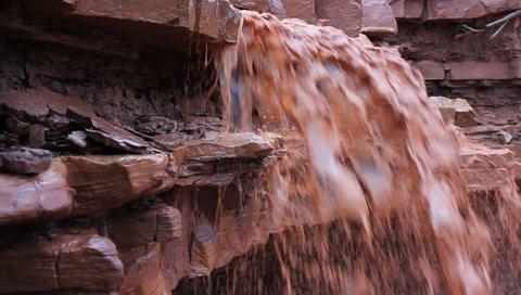 Muddy River Waterfall