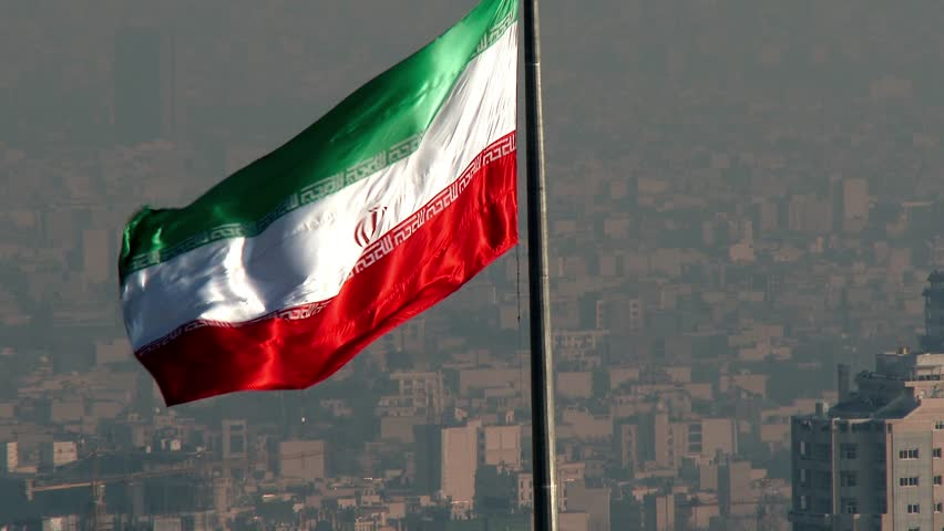 Image result for tehran iran flag