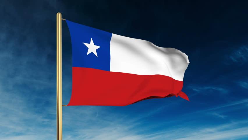 Chilean Flag Gif